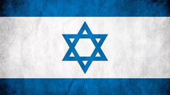 израи