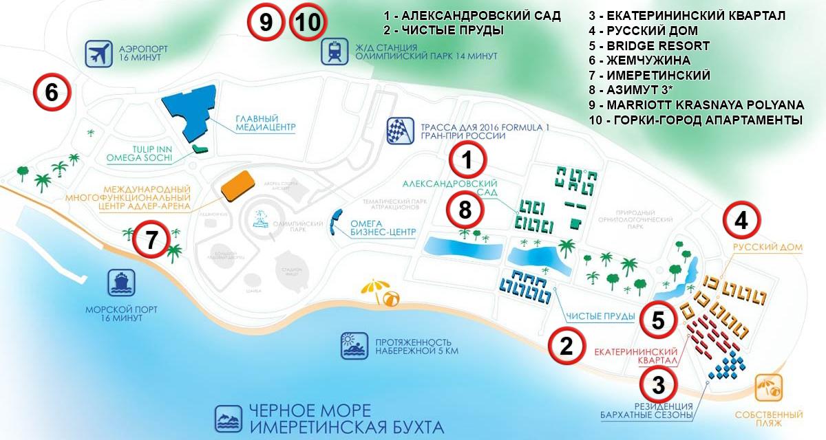 Схема отелей