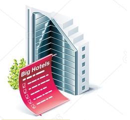 поиск лучшей цены в отель