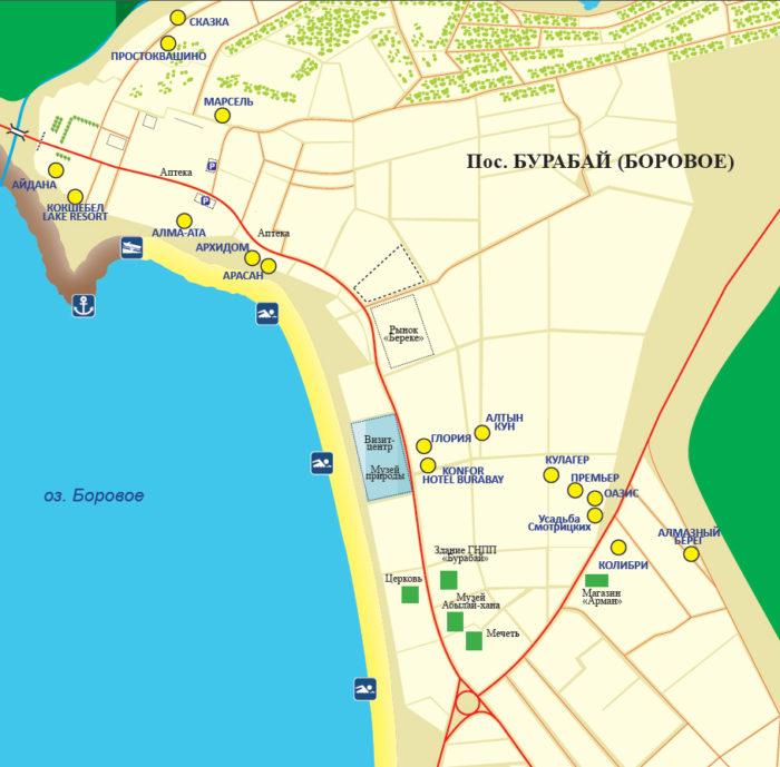 карта курорта борвоое