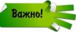 кэшбек за туры по россии 2020
