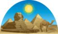 египет туры из омска 2021
